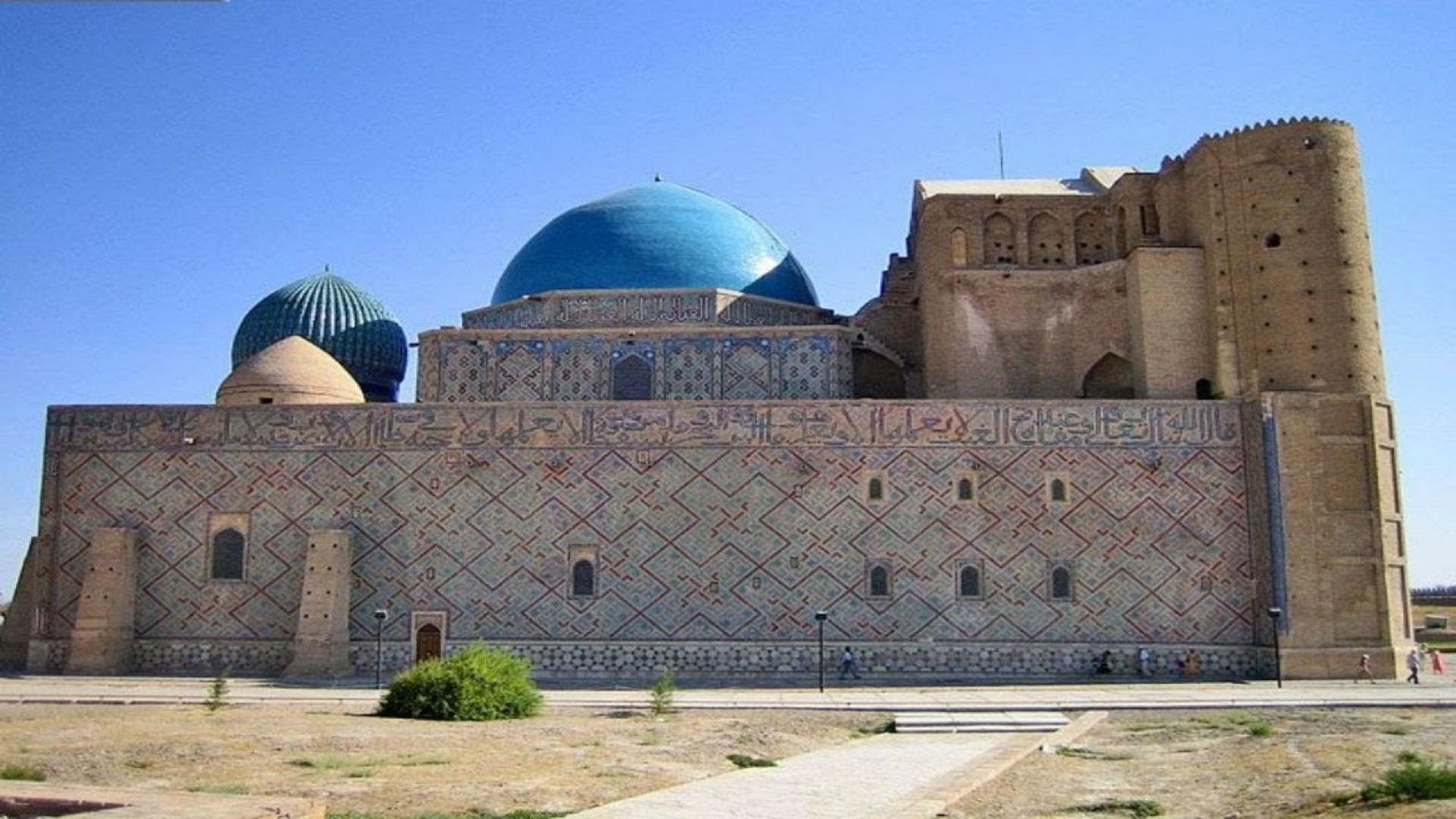 Наследие ЮНЕСКО